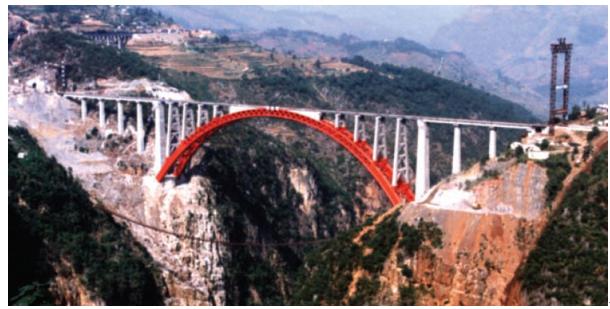 Long Span arch bridges fig 4